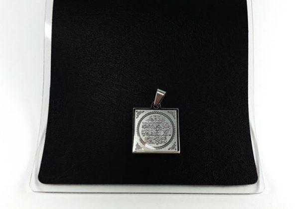 مدال وان یکاد مربع استیل
