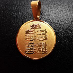 مدال استیل طلایی چهار قل گرد
