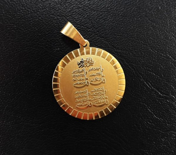 مدال چهار قل طلایی خورشیدی